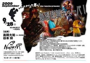 09takaoka_0928_4c.jpg