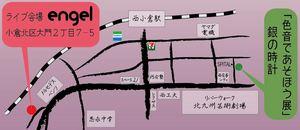 20150122irone_map.JPG