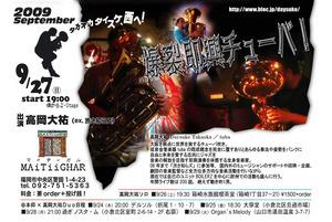 09takaoka_0927.jpg