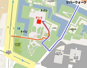 2010kokura_map5.jpg