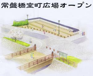 2012muromachi0503.jpg
