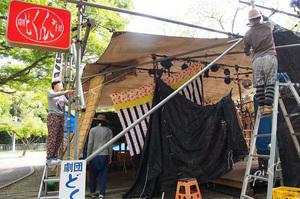 201405miyakonojou.jpg