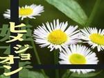 hime_jo_on.jpg