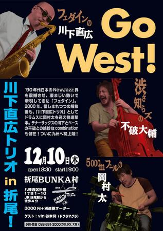 kawashita_poster_web.jpg